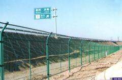 Grid for barrier