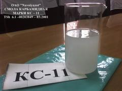 PITCH CARBAMIDE the BRANDS KS-11, TSh 6.1 -