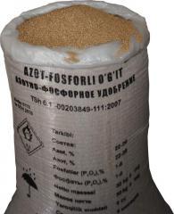 Азотно-фосфорное удобрение,фасованное в мешки по
