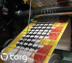 Subsurface printing process