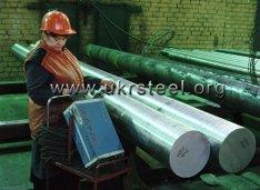 Заготовки и поковки из высоколегированных сталей