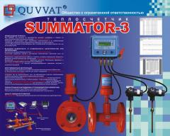Summator-3 heat meter
