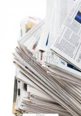 Редакции газет, предприятия