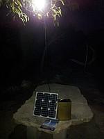 Мобильные солнечные системы под заказ