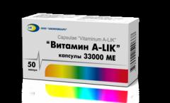 A-LIK vitamin of a capsule 33000ME (50 capsules)