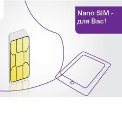 Ucell SIM cards