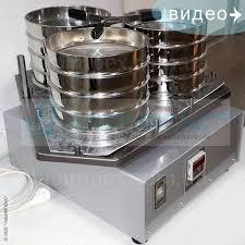 Рассев лабораторный РЛУ-3 (трехгнездный) бис сит