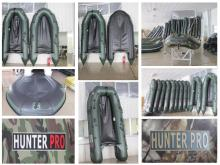 Inflatable boat of Hunter Pr