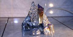 Руды легирующих элементов