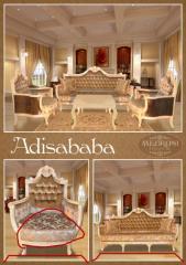 Upholstered furniture of Adisababa