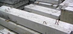 Brusa reinforced concrete
