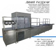 Линия раздачи, линия самообслуживания в Ташкенте
