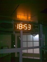 Часы высокоточные электронные спутниковые
