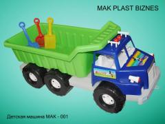 Cars children's MAK-1