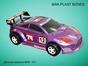 Cars children's MAK-11