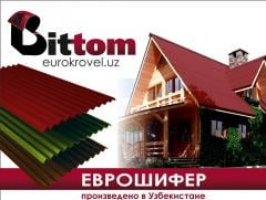 Bittom euroslate evroshifer-soft roof. Sale,