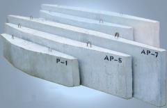 Free reinforced concrete crossbar for high voltage