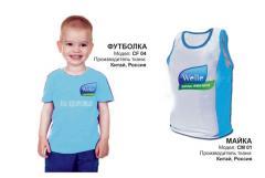 Олимпийки детские, рабочая одежда