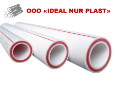 Pipes from polyethylene materials