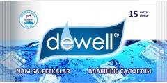 "Wet towel wipes of ""blue"