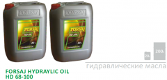 Hydraulic oils in Tashkenteforsaj of Hydraylic