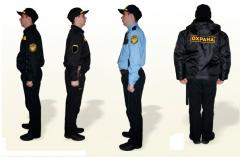 Uniform for protection