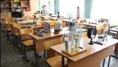 Лабораторное оборудование по физике