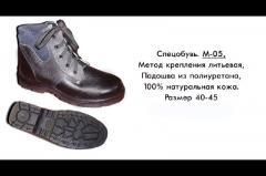M-05 special footwear