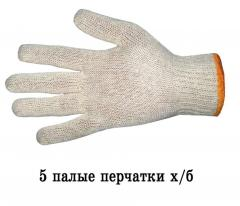 Gloves knitted x /