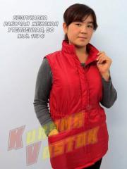 Sleeveless jacket the worker female warmed IN