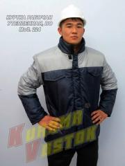 Jacket waterproof warmed