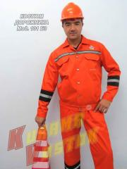 The road builder's suit with with/about strips
