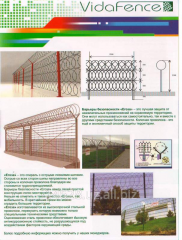Safety barrier Fidge
