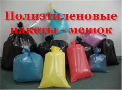Мешки из полиэтилена для мусора.