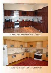 The furniture is kitchen