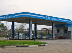 Gas-filling stations