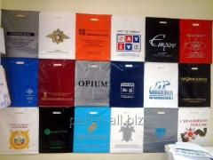 Tashkent - We render services in packing