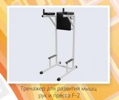 Exercise machine of an abdominal tension F - 1,