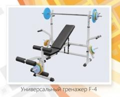 The universal exercise machine a press lying with