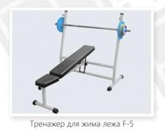 The exercise machine for a press lying F – 5