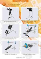 The exercise machine for a press lying, a press