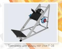 The exercise machine for muscles of legs costing F