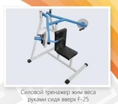 Power simulator a weight press hands sitting F –