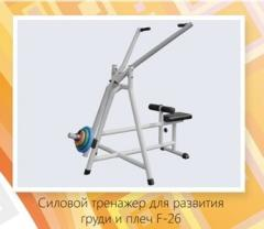 Power simulator for development of a breast and