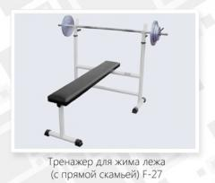 The exercise machine for a press lying F–27