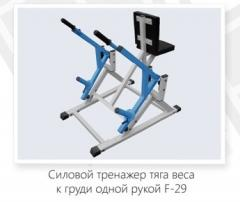 Power simulator thirst of weight for a breast one