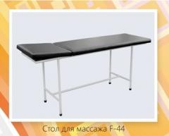 Table for massage F – 44