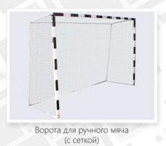 Gate for a handball / pass soccer (with a grid)