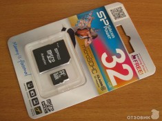 Silicon Power Microsdhc 32gb (class10)