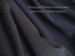 To Kashkorsa of 100% cotton, (combed, cord)